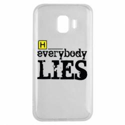 Чехол для Samsung J2 2018 Everybody LIES House
