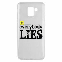 Чехол для Samsung J6 Everybody LIES House