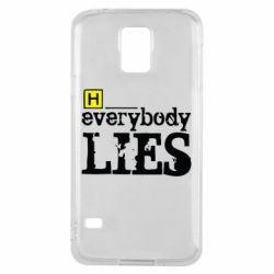 Чохол для Samsung S5 Everybody LIES House