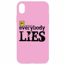 Чехол для iPhone XR Everybody LIES House