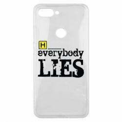 Чехол для Xiaomi Mi8 Lite Everybody LIES House