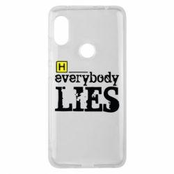 Чехол для Xiaomi Redmi Note 6 Pro Everybody LIES House