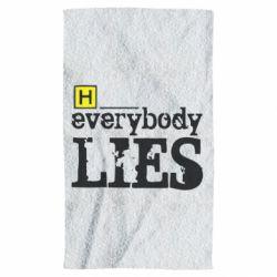 Рушник Everybody LIES House