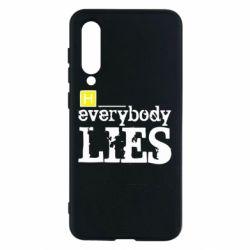 Чехол для Xiaomi Mi9 SE Everybody LIES House