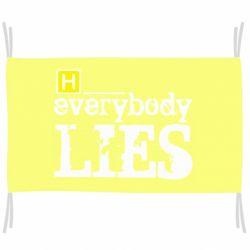Флаг Everybody LIES House