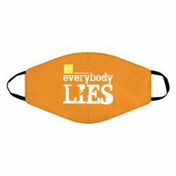 Маска для обличчя Everybody LIES House