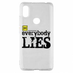 Чехол для Xiaomi Redmi S2 Everybody LIES House