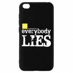 Чехол для Xiaomi Redmi Go Everybody LIES House