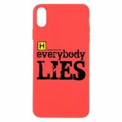 Чехол для iPhone X/Xs Everybody LIES House