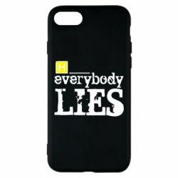 Чехол для iPhone 8 Everybody LIES House