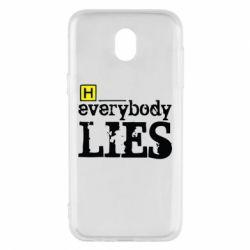 Чехол для Samsung J5 2017 Everybody LIES House