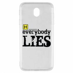 Чехол для Samsung J7 2017 Everybody LIES House