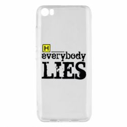 Чехол для Xiaomi Mi5/Mi5 Pro Everybody LIES House