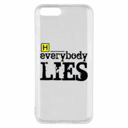 Чехол для Xiaomi Mi6 Everybody LIES House