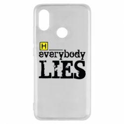 Чехол для Xiaomi Mi8 Everybody LIES House