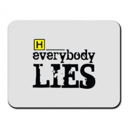 Коврик для мыши Everybody LIES House - FatLine