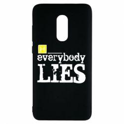 Чехол для Xiaomi Redmi Note 4 Everybody LIES House