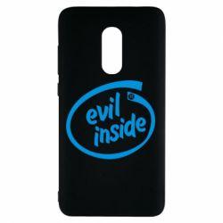 Чохол для Xiaomi Redmi Note 4 Evil Inside