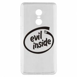 Чохол для Xiaomi Redmi Note 4x Evil Inside