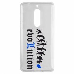 Чехол для Nokia 5 Evolution Death Note - FatLine