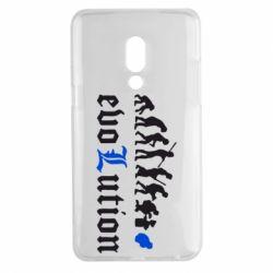 Чехол для Meizu 15 Plus Evolution Death Note - FatLine