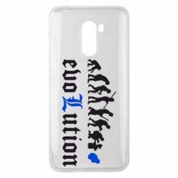 Чехол для Xiaomi Pocophone F1 Evolution Death Note - FatLine