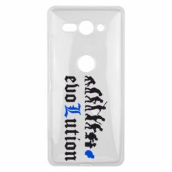 Чехол для Sony Xperia XZ2 Compact Evolution Death Note - FatLine