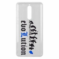 Чехол для Nokia 8 Evolution Death Note - FatLine