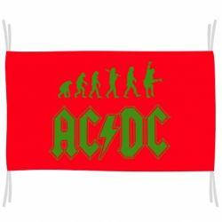 Прапор Еволюція AC\DC