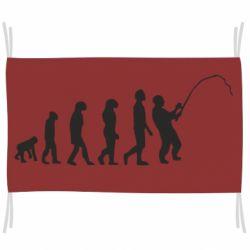 Прапор Еволюція рибалки