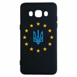 Чохол для Samsung J5 2016 ЕвроУкраїна