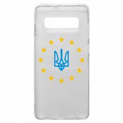 Чохол для Samsung S10+ ЕвроУкраїна