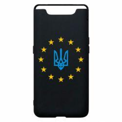 Чехол для Samsung A80 ЕвроУкраїна