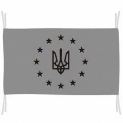 Флаг ЕвроУкраїна