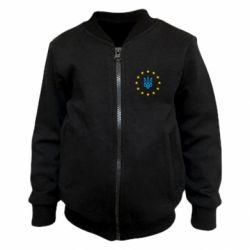 Детский бомбер ЕвроУкраїна
