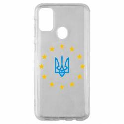 Чохол для Samsung M30s ЕвроУкраїна