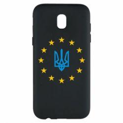 Чехол для Samsung J5 2017 ЕвроУкраїна