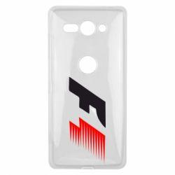Чехол для Sony Xperia XZ2 Compact F1 - FatLine