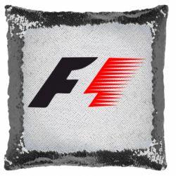 Подушка-хамелеон F1