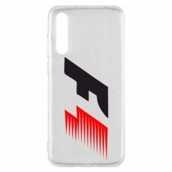 Чехол для Huawei P20 Pro F1 - FatLine