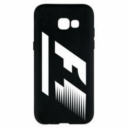 Чехол для Samsung A5 2017 F1 - FatLine