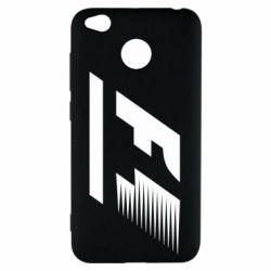 Чехол для Xiaomi Redmi 4x F1 - FatLine