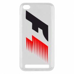 Чехол для Xiaomi Redmi 5a F1 - FatLine