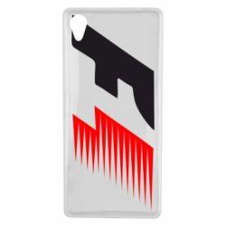 Чехол для Sony Xperia X F1 - FatLine