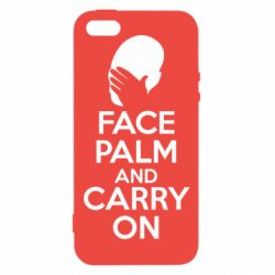 Чехол для iPhone5/5S/SE Face palm and carry on - FatLine