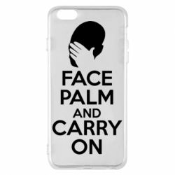 Чехол для iPhone 6 Plus/6S Plus Face palm and carry on - FatLine