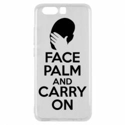 Чехол для Huawei P10 Face palm and carry on - FatLine