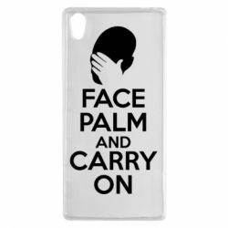 Чехол для Sony Xperia Z5 Face palm and carry on - FatLine