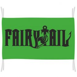 Прапор Fairy Tail text