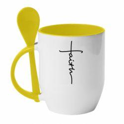 Кружка с керамической ложкой Faith